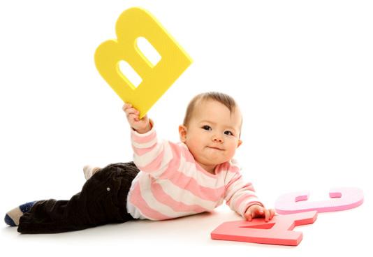 Η γλωσσική ανάπτυξη είναι σταδιακή διαδικασία και κάθε παιδί κατακτά τα  στάδια του γλωσσικού συστήματος με το δικό του ρυθμό. f361d69c538