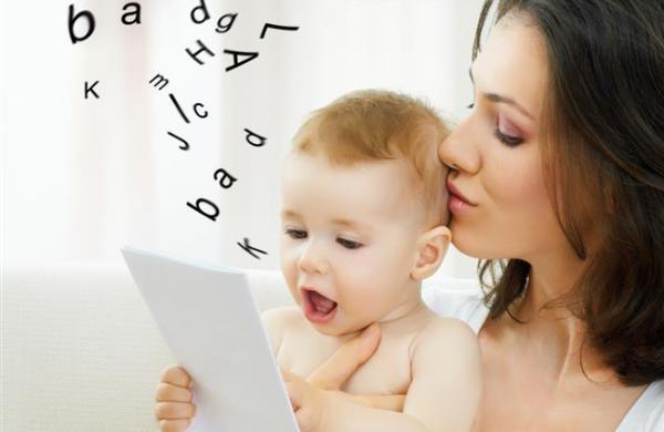 Γλωσσική Ανάπτυξη – Προβλήματα Λόγου – Το Τρενάκι Blog b3506f0d3ca